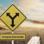 Новый тренинг Геннадия Боброва «Моя миссия»